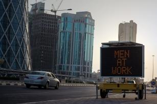 Qatar's story !